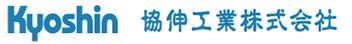 協伸工業株式会社